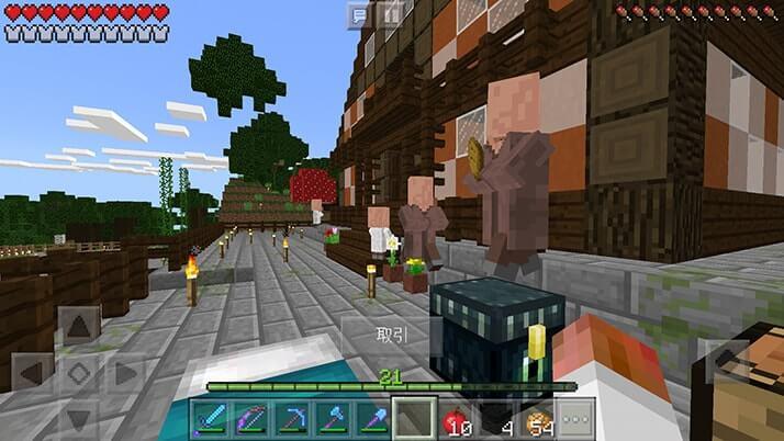 新村で続々生まれる村人たち!拠点拡張調子◎です|#77 おじクラ – マインクラフトPE