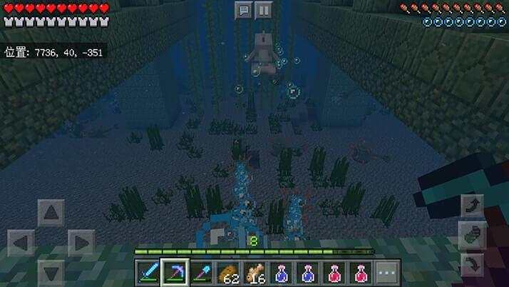 海底神殿で宝の地図発見!エルダーガーディアン多すぎ…アプデ影響?|#93 おじクラ - マインクラフト(BE)