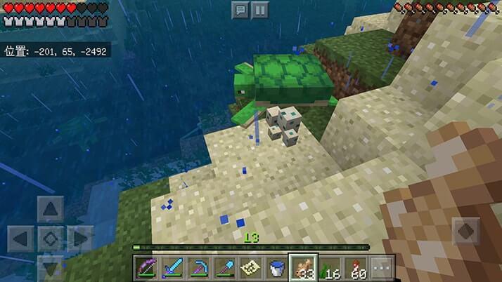 ウミガメのタマゴをゲット!海藻持って砂地を巡るのが効率的!!|#107 おじクラ – マインクラフト(BE)