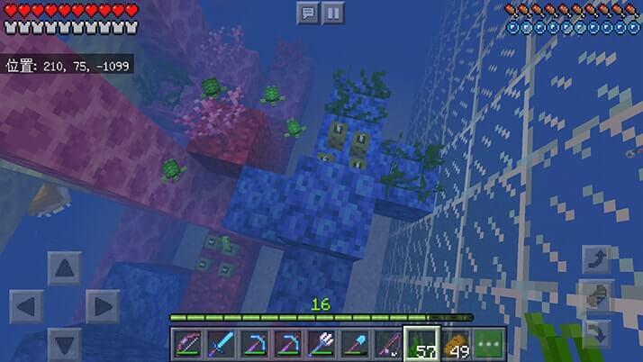 ウミガメ産卵スペースを水槽横に設置!甲羅のかけらゲット!|#108 おじクラ – マインクラフト(BE)