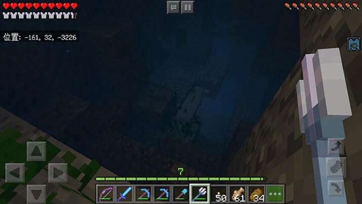 海底遺跡で宝の地図ゲット!からの沈没船発見!!|#112 おじクラ – マインクラフト(BE)