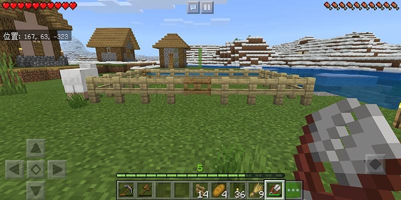 行商人が初めて来た!羊も集めたよ|#120 おじクラ - マインクラフト(BE)