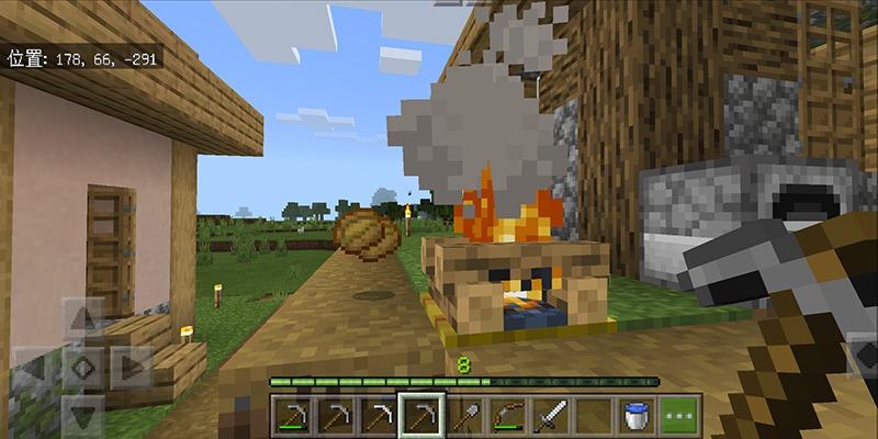 焚き火を初めて使ってみた!BBQ楽しい〜|#121 おじクラ - マインクラフト(BE)