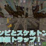 初ネザー!おっかなびっくりソウルサンド採掘!!|#134 おじクラ – マインクラフト(BE)