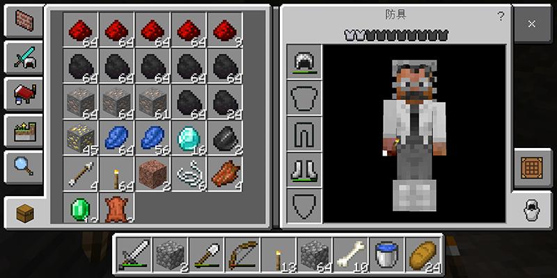 ダイヤモンドを採掘してダイヤ装備クラフト!初のエンチャントも|#133 おじクラ – マインクラフト(BE)