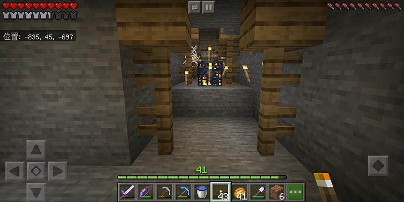 新ワールド初の廃鉱発見!!レール大量ゲットが嬉しい|#137 おじクラ – マインクラフト(BE)