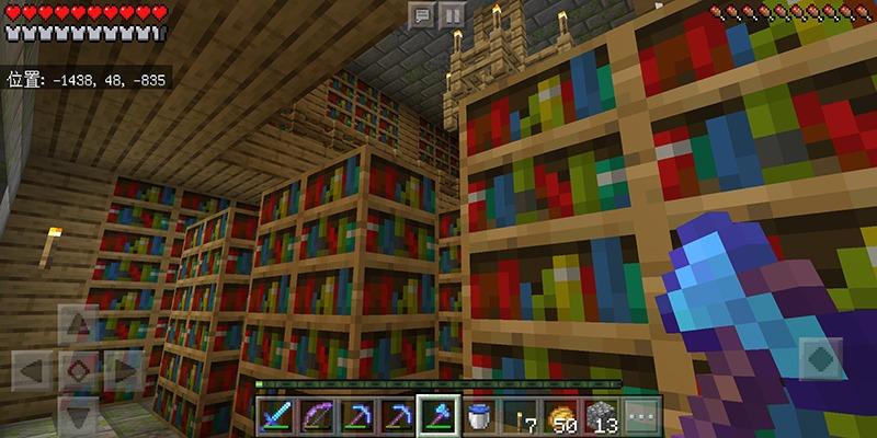 地下要塞の図書室から根こそぎ本を奪い去る!!!|#143 おじクラ – マインクラフト(BE)