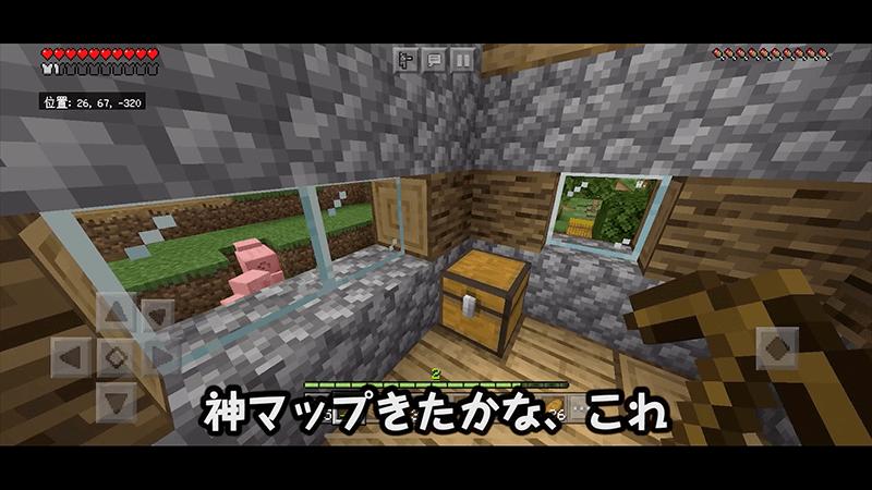 ゾンビ村物資略奪!からの近くにまた村発見!!!|シーズン2 #2 おじクラ - マインクラフト(BE)
