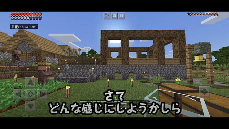 村に宿舎建設!村人さんマシマシ計画遂行|おじクラシーズン2 #7 – マインクラフト(BE)